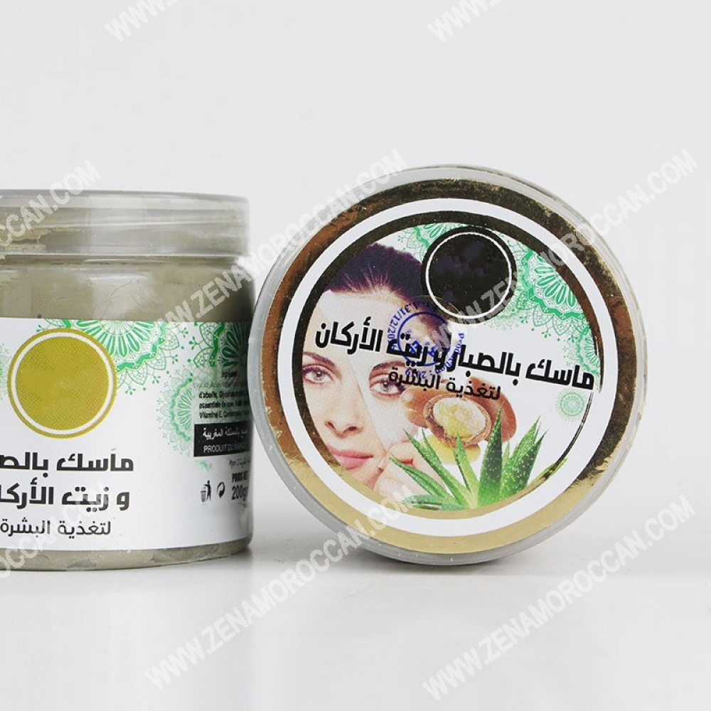 mask with aloe vera and argan oil