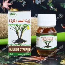 Saad Oil for Hair removal