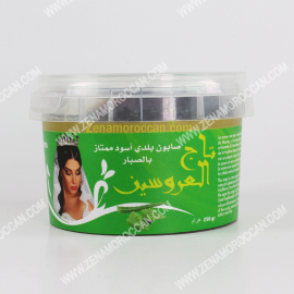 Black soap Beldi for peeling with Aloe Vera