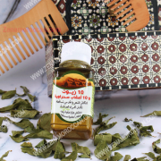 desert Oils and herbs for hair